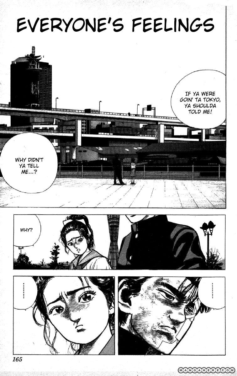 Rokudenashi Blues 87 Page 1