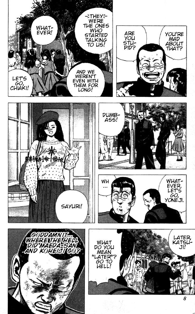 Rokudenashi Blues 89 Page 2