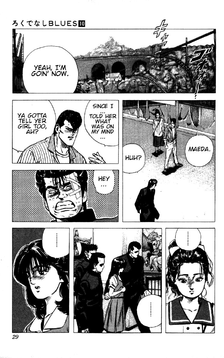 Rokudenashi Blues 90 Page 3