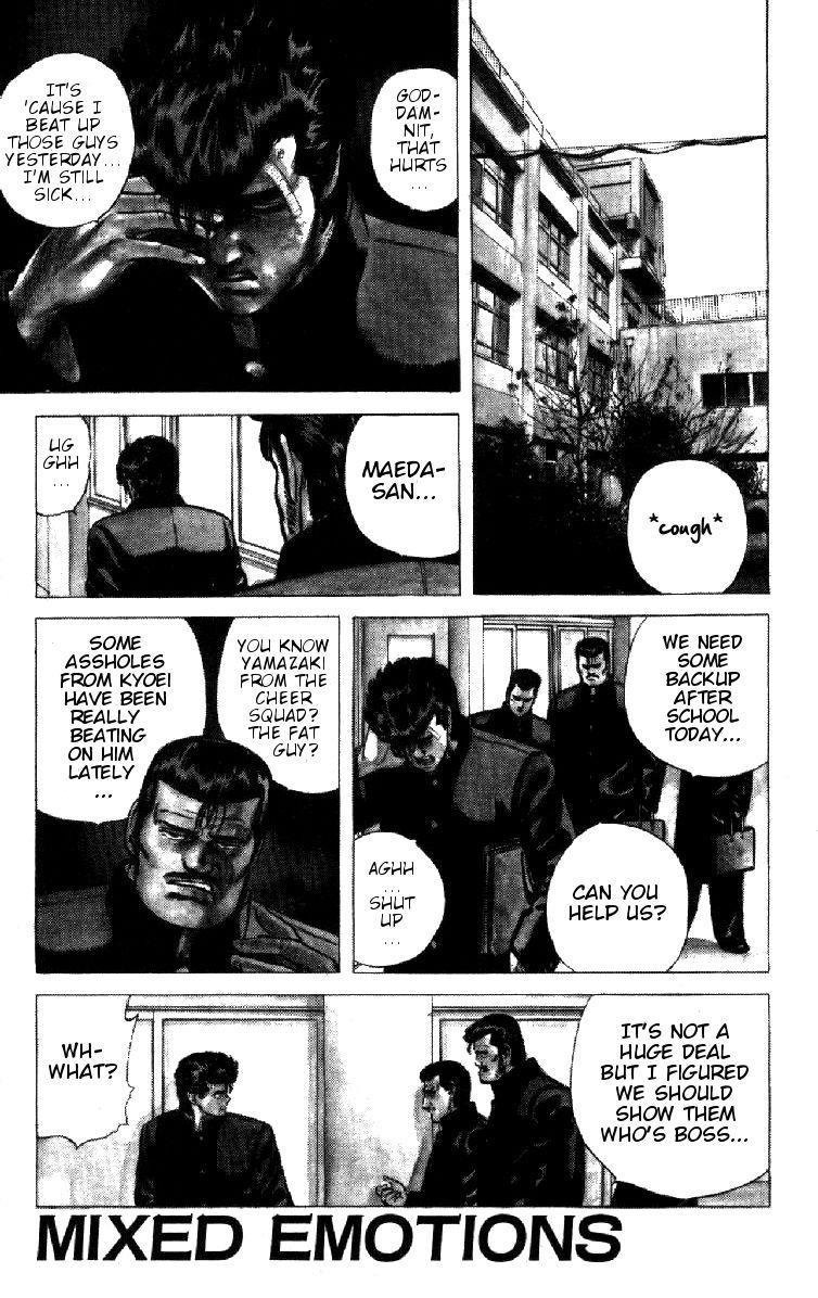 Rokudenashi Blues 93 Page 1