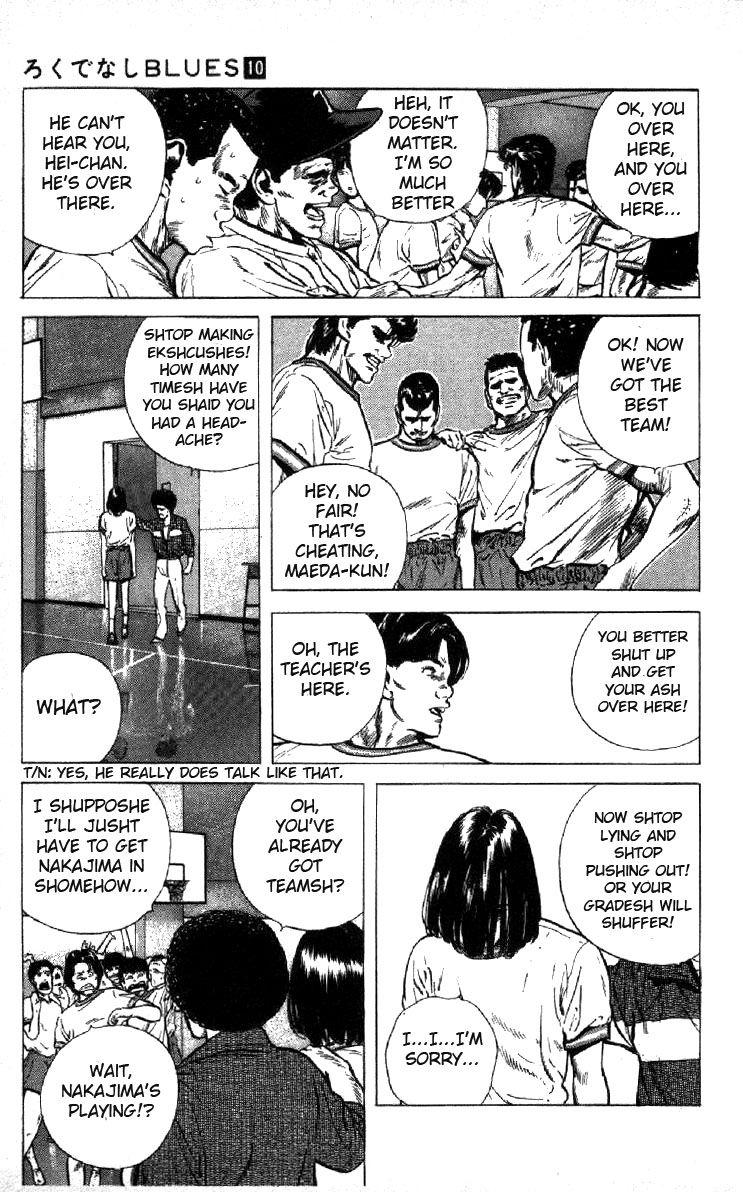 Rokudenashi Blues 96 Page 5