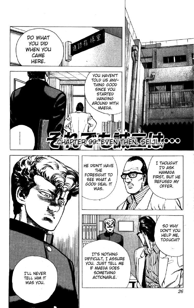 Rokudenashi Blues 99 Page 1