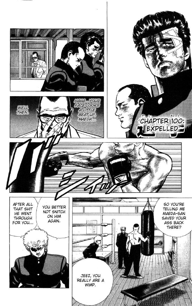 Rokudenashi Blues 100 Page 1