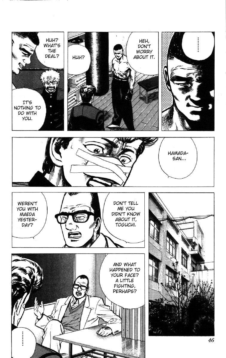 Rokudenashi Blues 100 Page 3