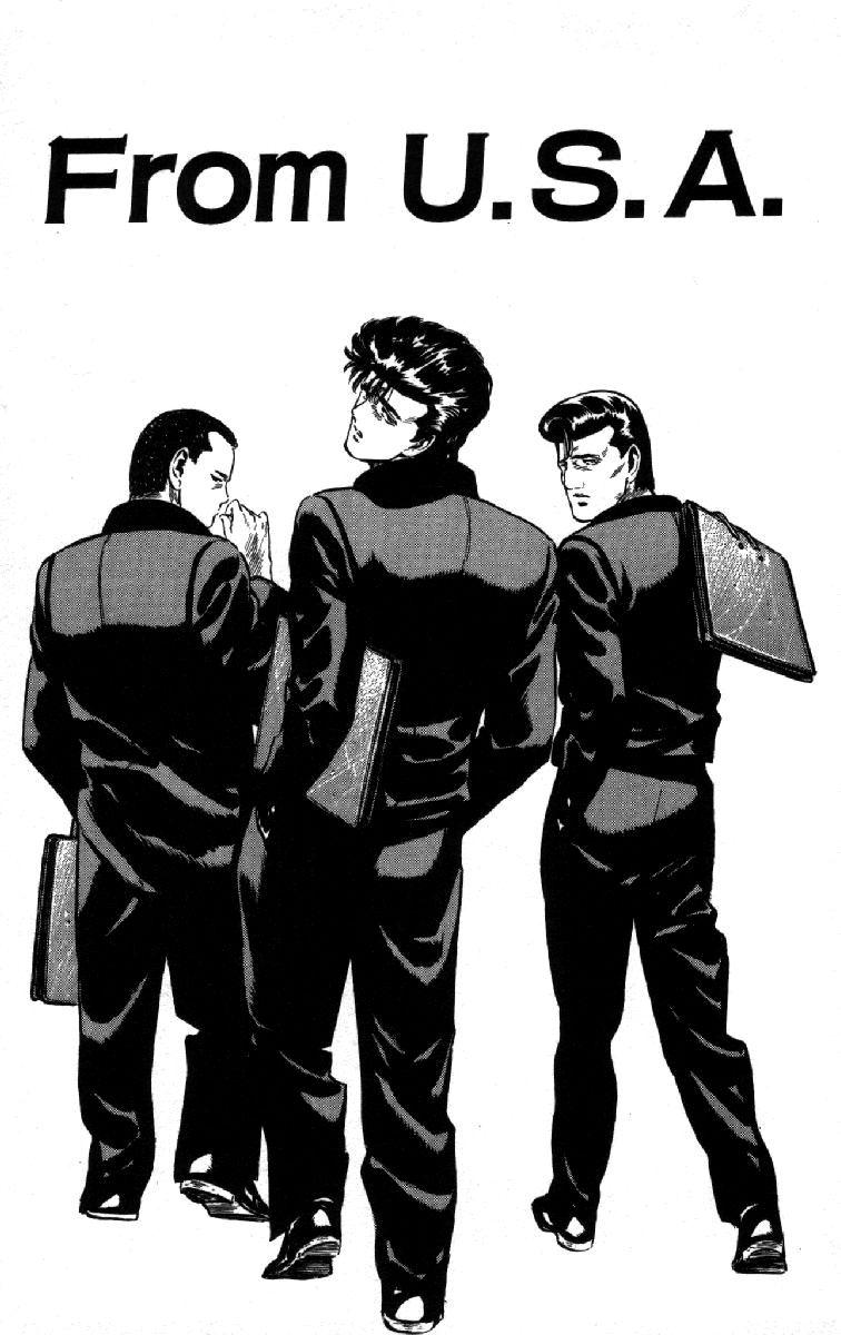 Rokudenashi Blues 102 Page 1