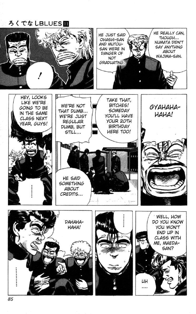 Rokudenashi Blues 102 Page 3