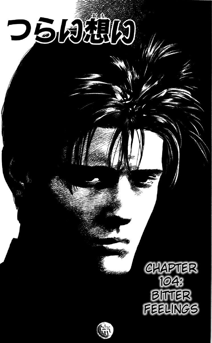 Rokudenashi Blues 104 Page 2