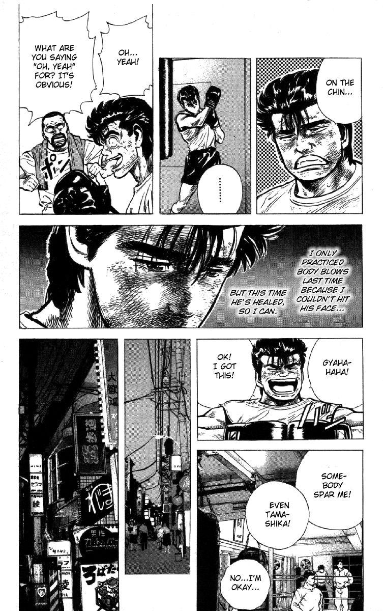 Rokudenashi Blues 106 Page 3