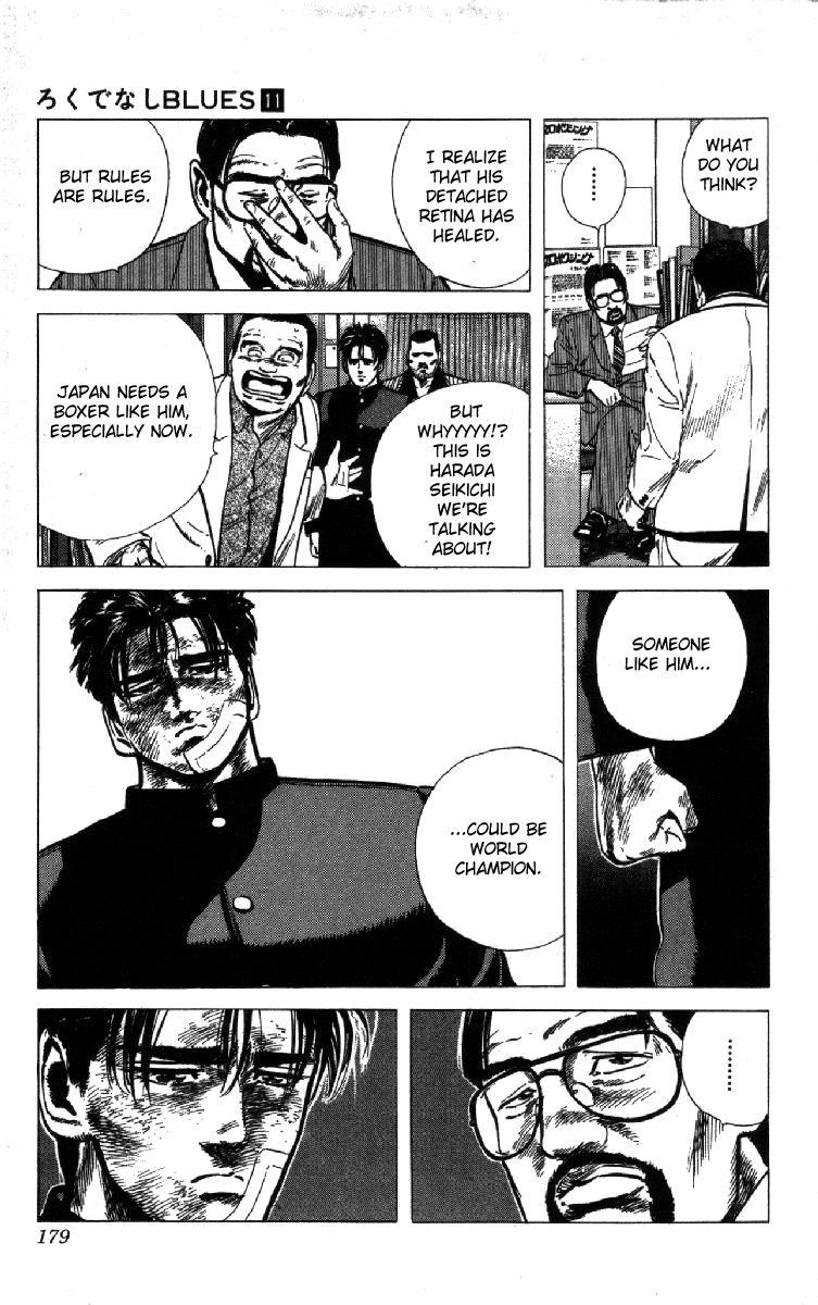 Rokudenashi Blues 107 Page 2