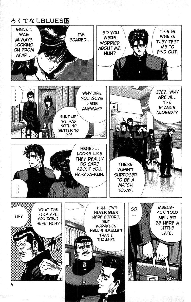 Rokudenashi Blues 108 Page 3