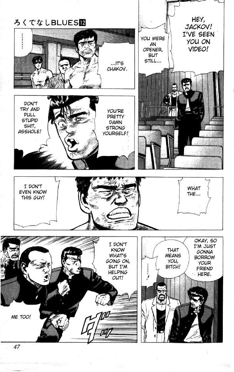 Rokudenashi Blues 110 Page 2