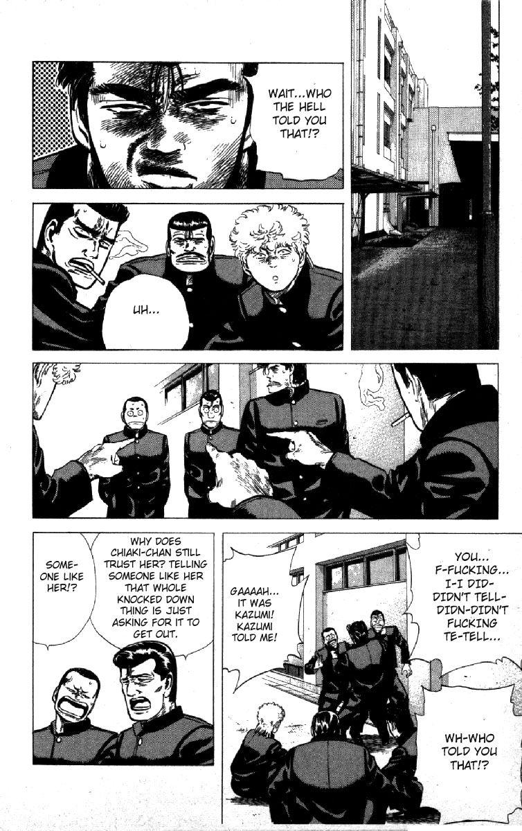 Rokudenashi Blues 112 Page 2