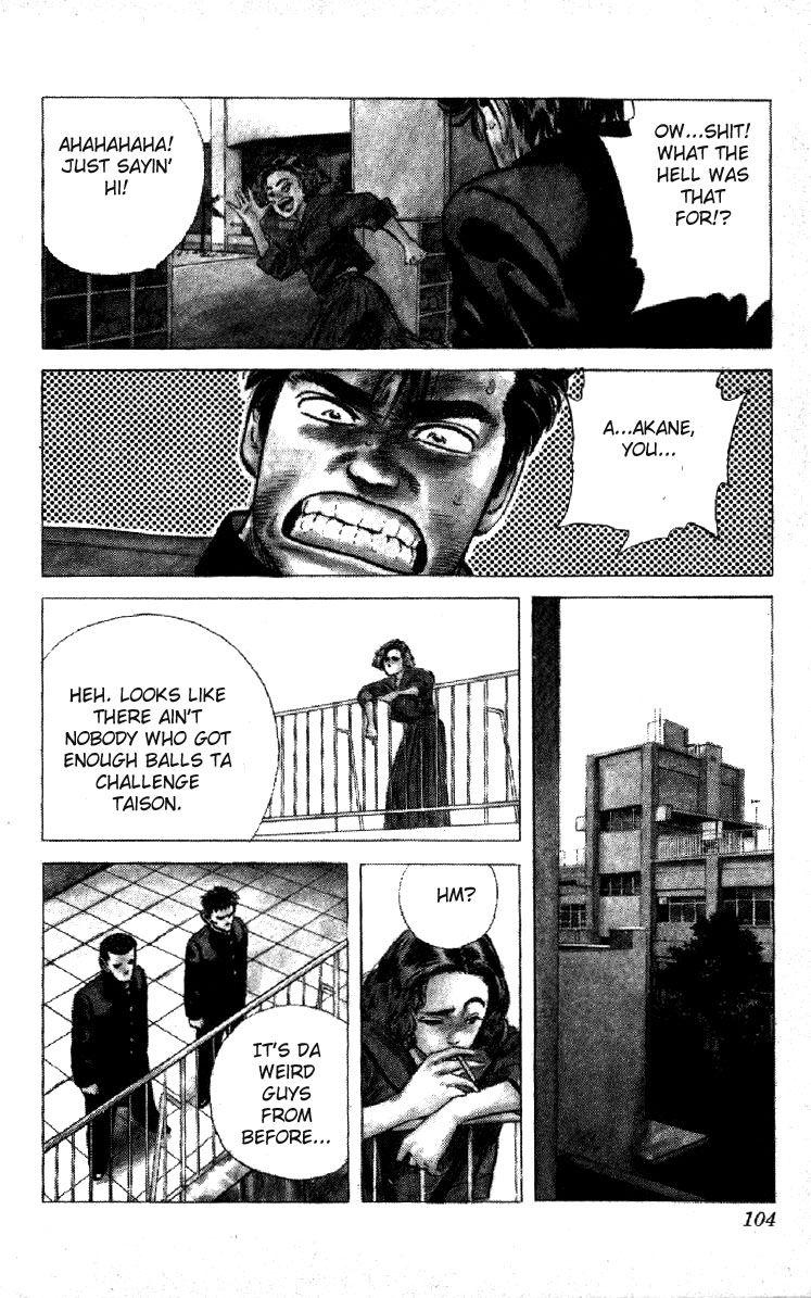 Rokudenashi Blues 113 Page 3