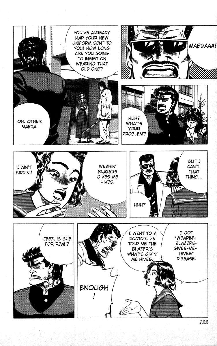 Rokudenashi Blues 114 Page 2