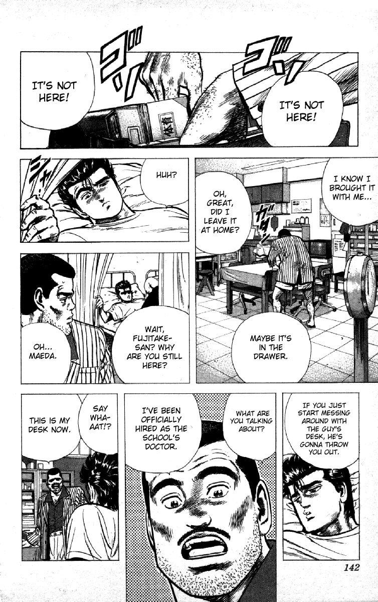 Rokudenashi Blues 115 Page 2
