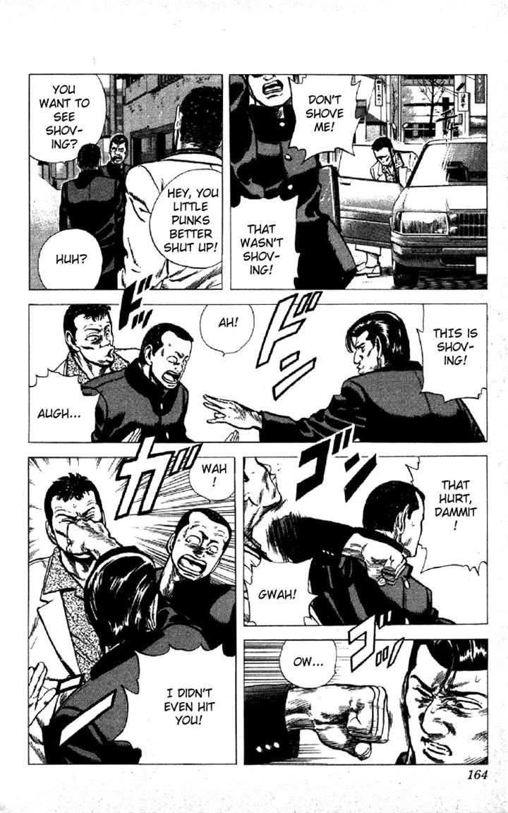 Rokudenashi Blues 116 Page 2