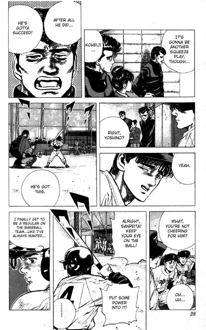 Rokudenashi Blues 119 Page 2