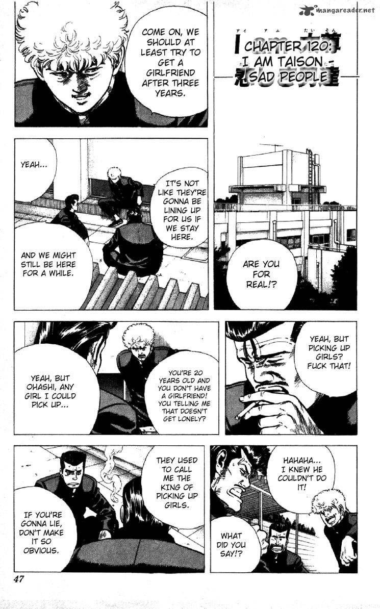 Rokudenashi Blues 120 Page 1