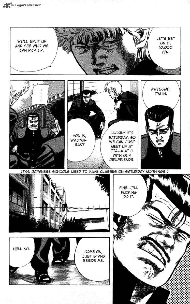 Rokudenashi Blues 120 Page 2