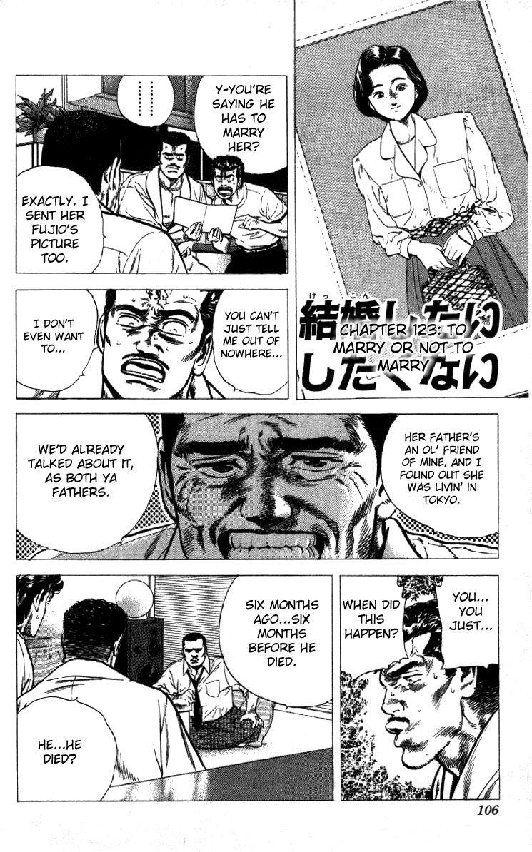 Rokudenashi Blues 123 Page 1