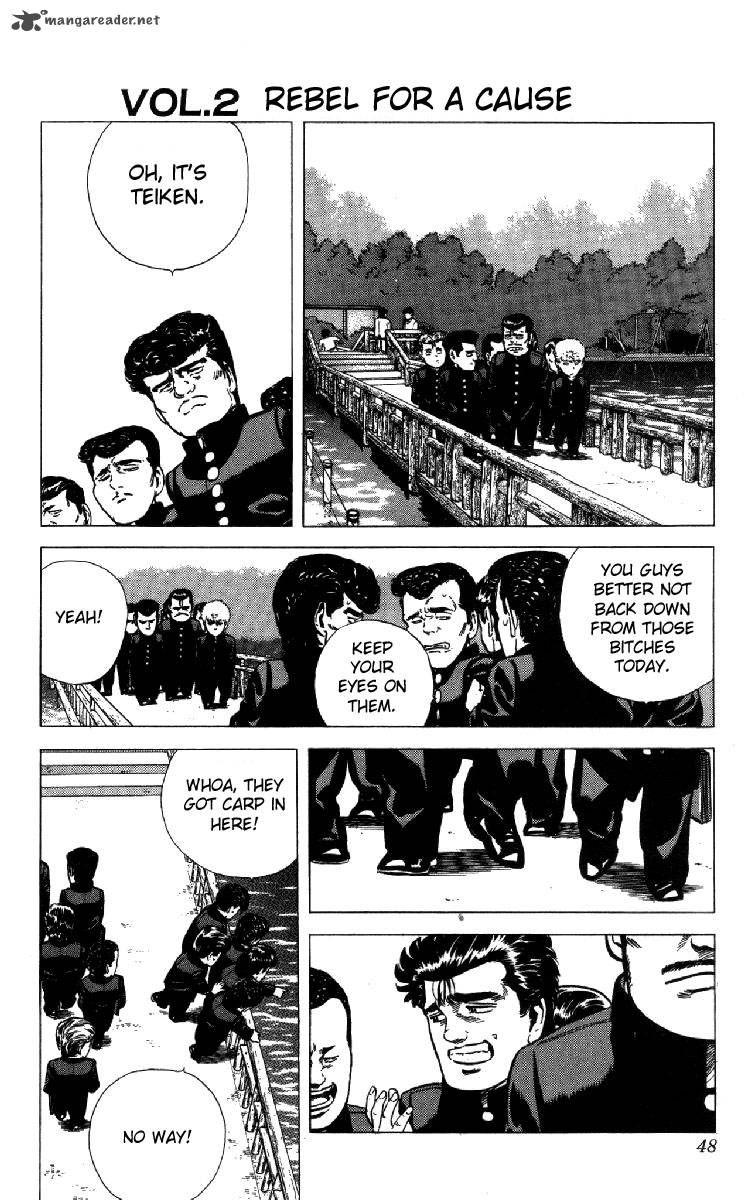 Rokudenashi Blues 130 Page 2