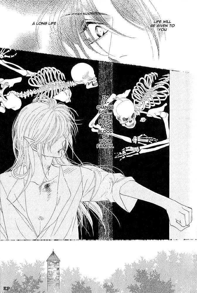 Koori no Mamono no Monogatari Gaiden 3.2 Page 3
