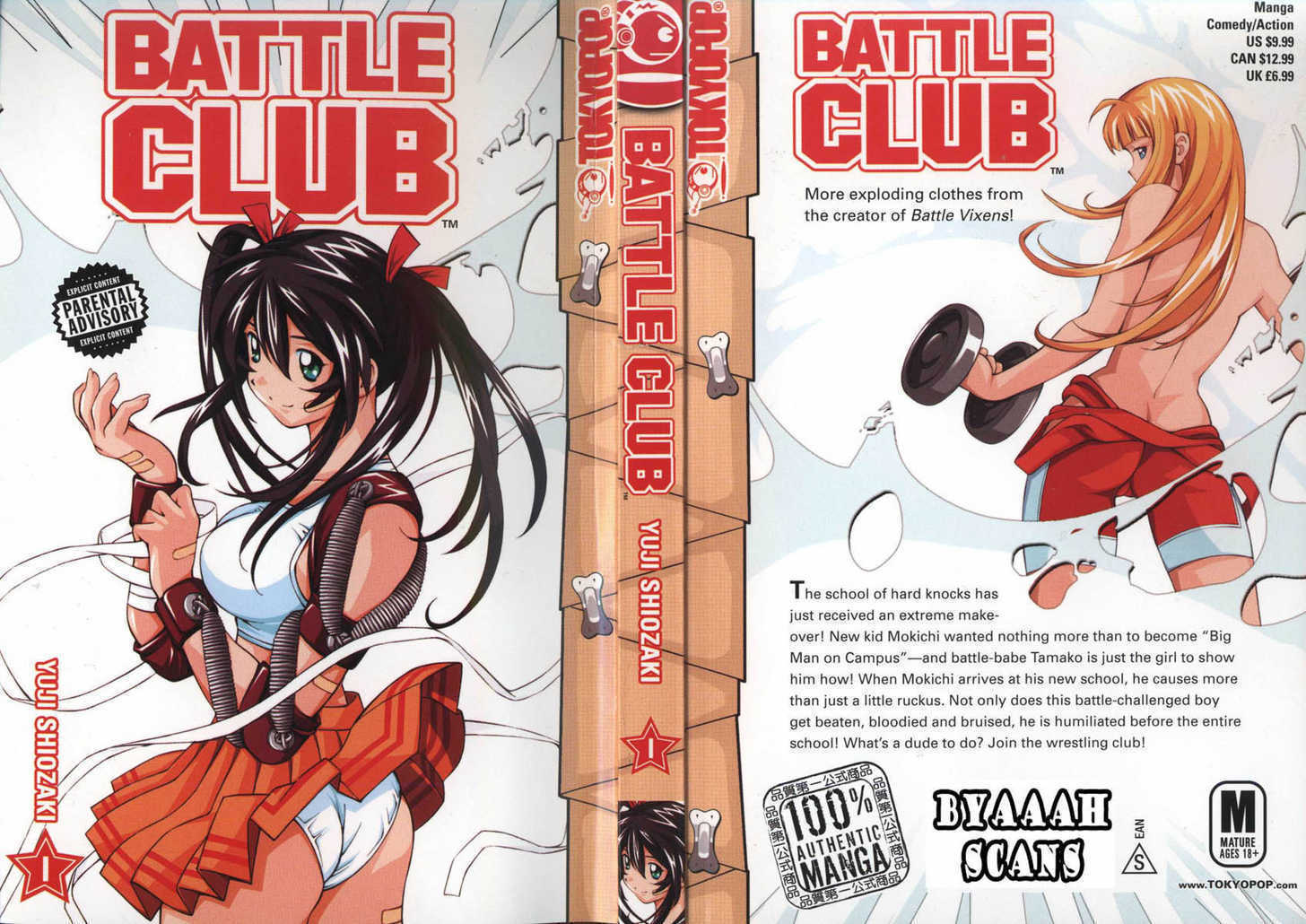 Battle Club 1 Page 1