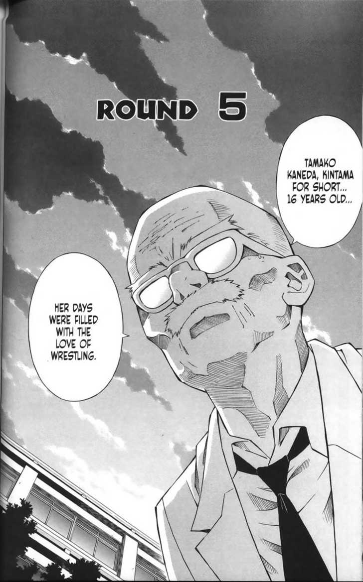 Battle Club 5 Page 1