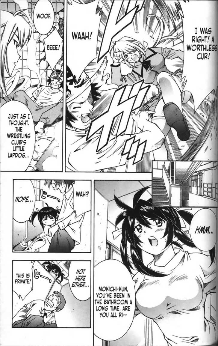 Battle Club 7 Page 3