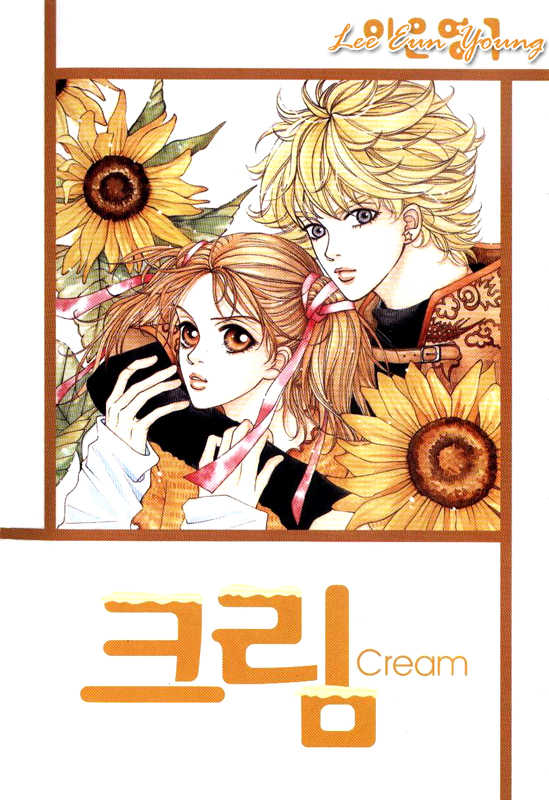Cream 1 Page 2