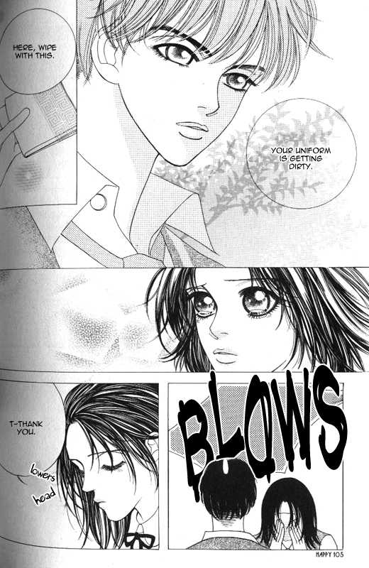 Cream 4 Page 3