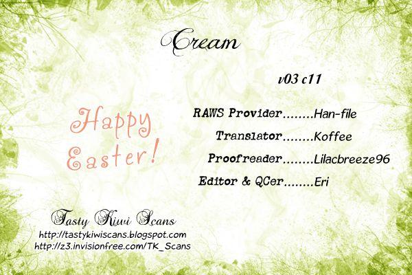 Cream 11 Page 1