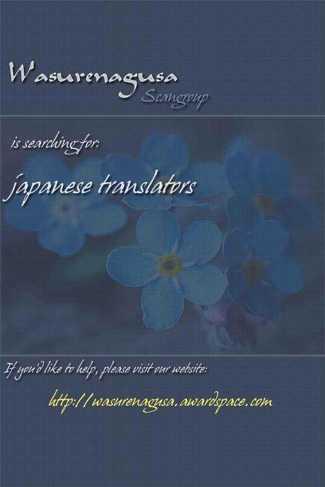 Sono Kuchibiru ni Yoru no Tsuyu 5 Page 2