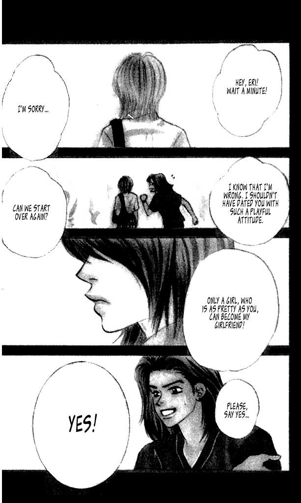 Akutou II 1 Page 2