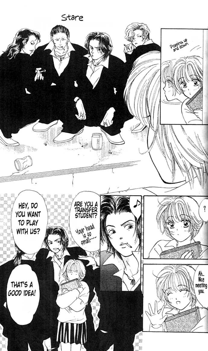 Akutou II 2 Page 3