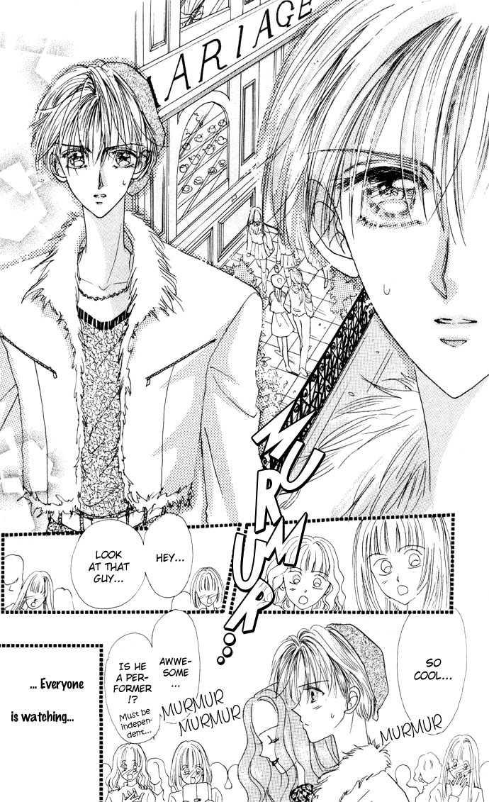 Cinderella Boy 2 Page 3