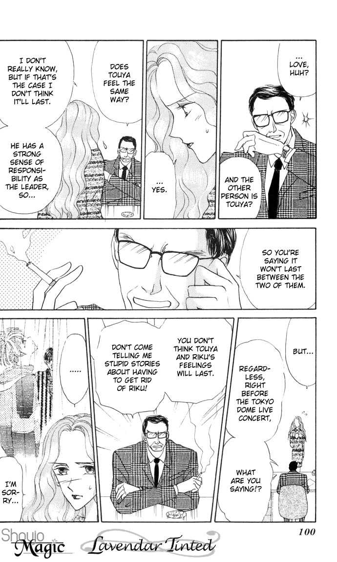 Cinderella Boy 3 Page 3