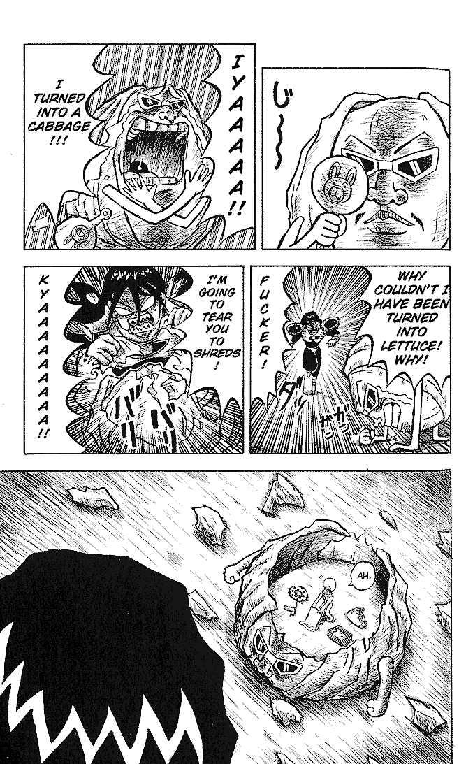 Bobobo-bo Bo-bobo 6 Page 2