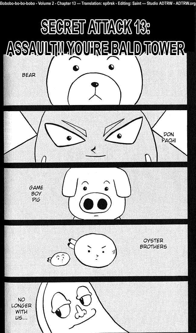 Bobobo-bo Bo-bobo 13 Page 1