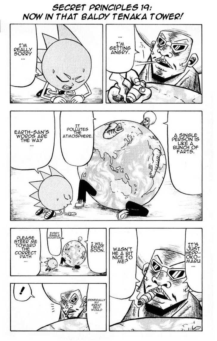 Bobobo-bo Bo-bobo 19 Page 1