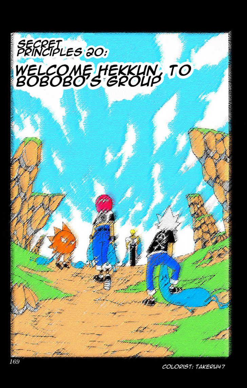 Bobobo-bo Bo-bobo 20 Page 1