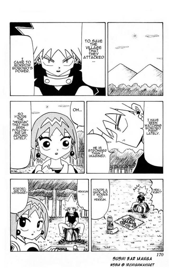 Bobobo-bo Bo-bobo 20 Page 2