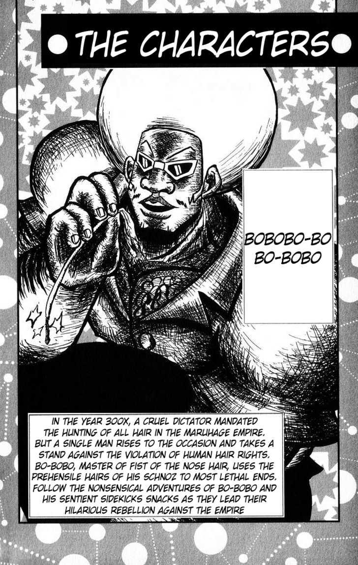 Bobobo-bo Bo-bobo 21 Page 2