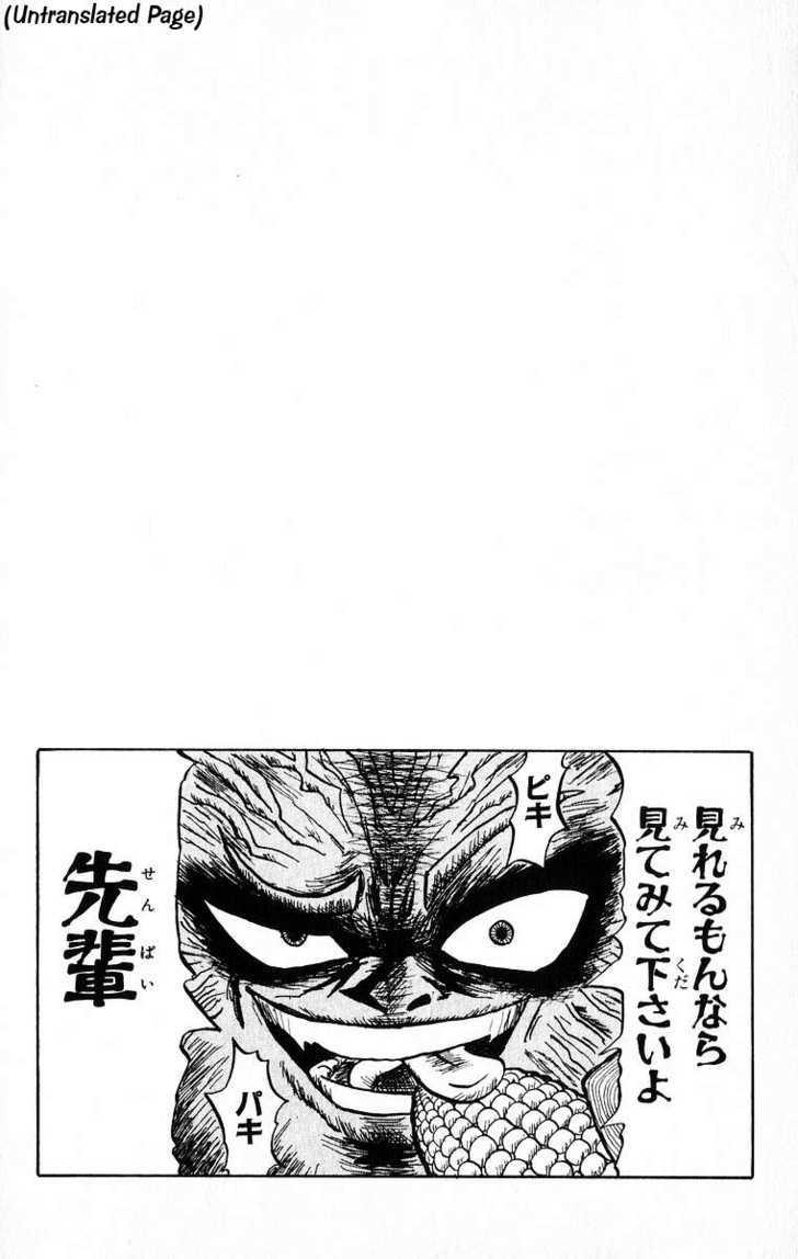 Bobobo-bo Bo-bobo 24 Page 2