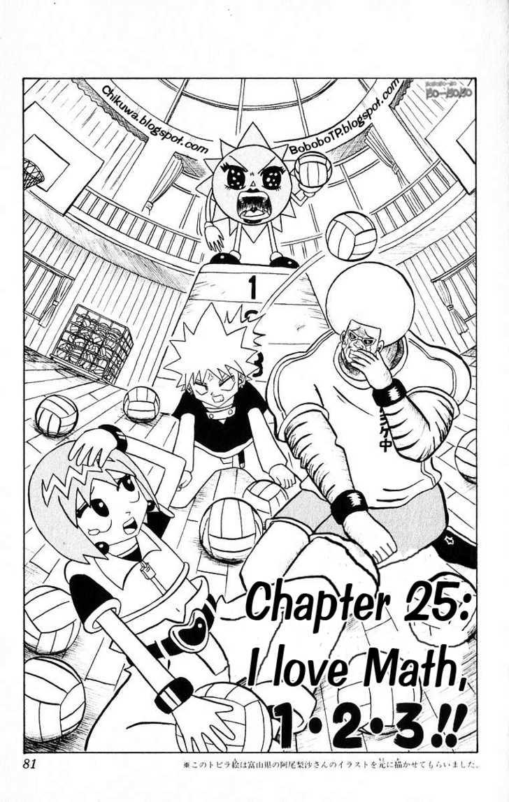 Bobobo-bo Bo-bobo 25 Page 1