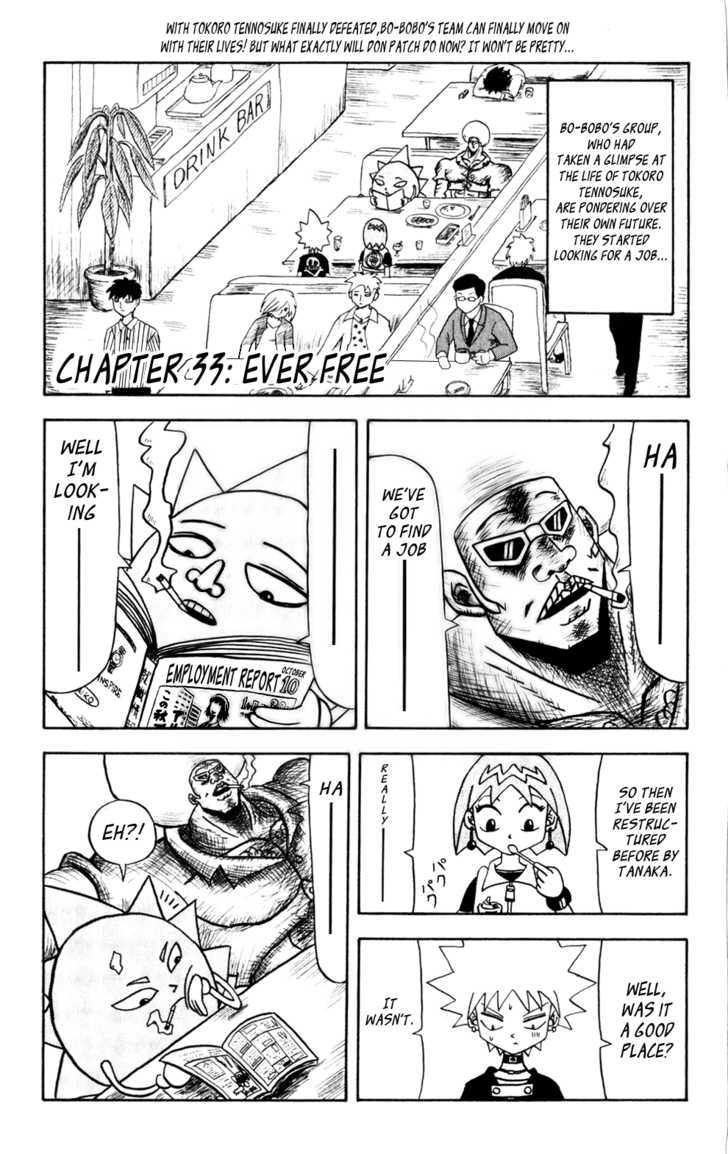 Bobobo-bo Bo-bobo 33 Page 1