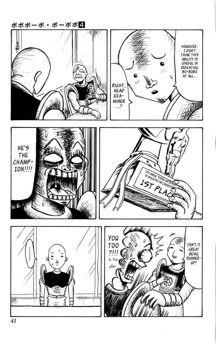 Bobobo-bo Bo-bobo 34 Page 3