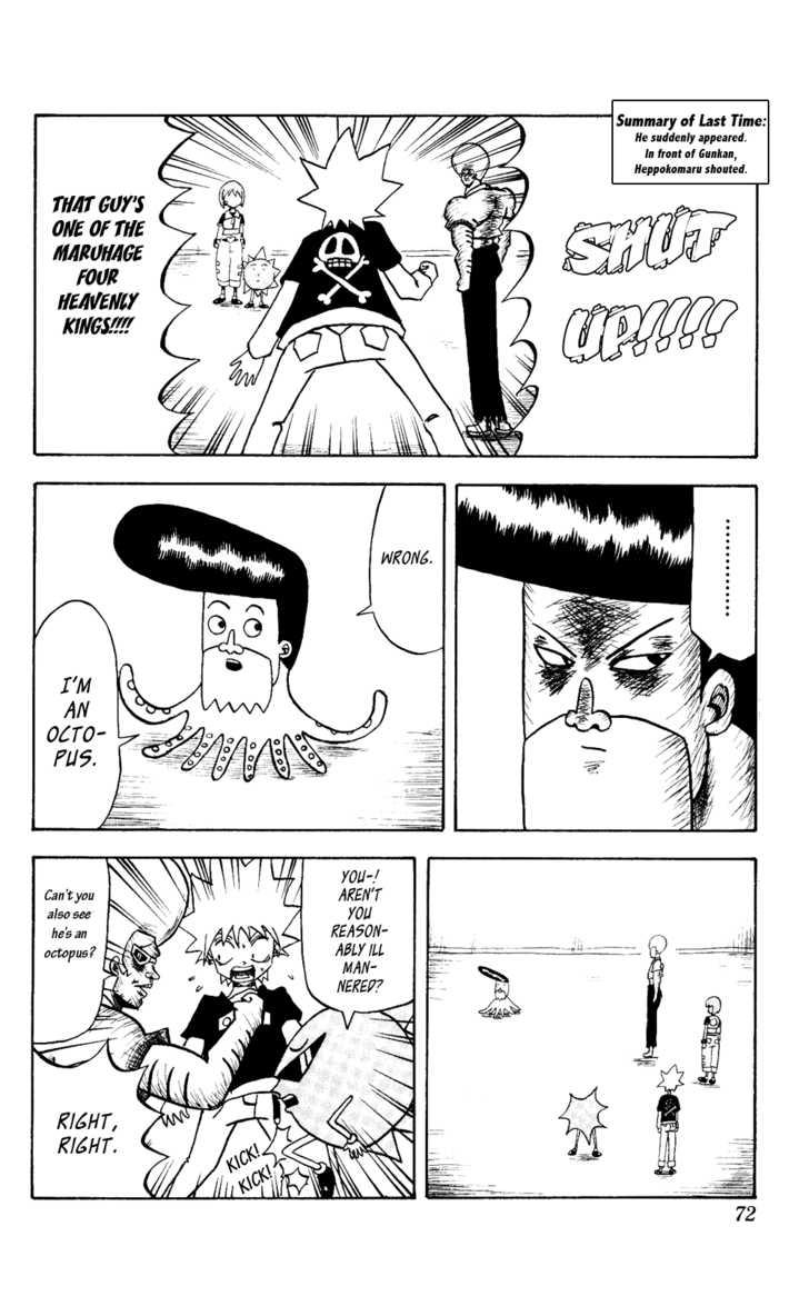 Bobobo-bo Bo-bobo 36 Page 2