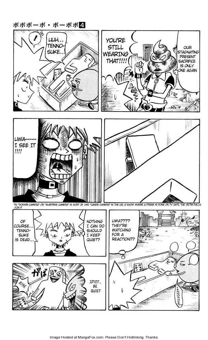 Bobobo-bo Bo-bobo 38 Page 3