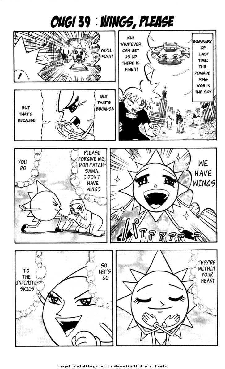 Bobobo-bo Bo-bobo 39 Page 1